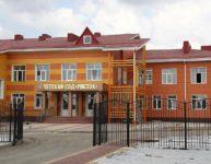 Детский сад Росток пгт. Анна